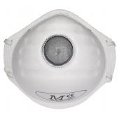 FFP2 Disposable Dust Masks