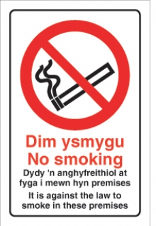 No Smoking..../welsh