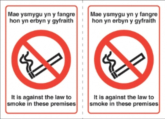no smoking welsh  double sided premises