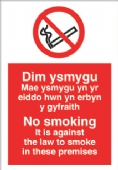 No Smoking welsh against law except designated