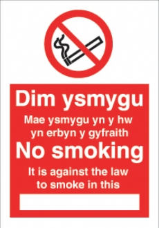 No smoking it is against law/welsh