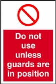 do not use unless guards