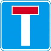 no through road with channel