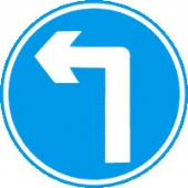 left turn with channel