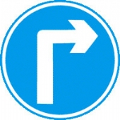 right turn with channel