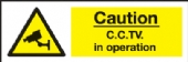 caution cctv in operation