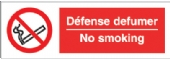 defense defumer no smoking