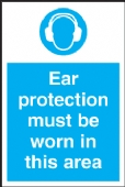 ear protection must be in this area