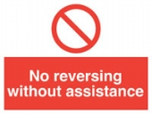 no reversing without assistance