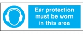 ear protection must be worn in area