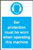 ear protection must be worn when..